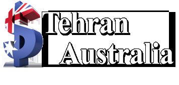 صرافی طهران استرالیا :: Tehran Australia Exchanger